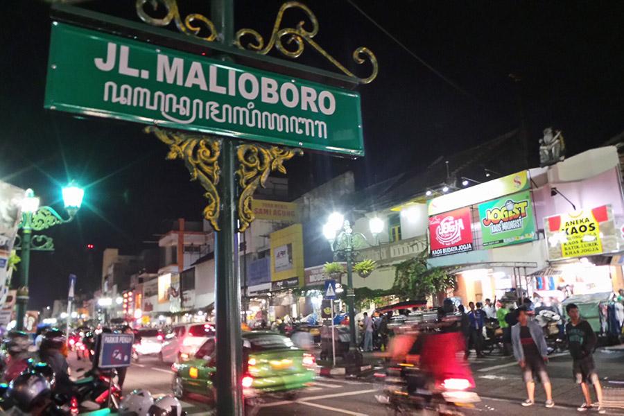 maliboro